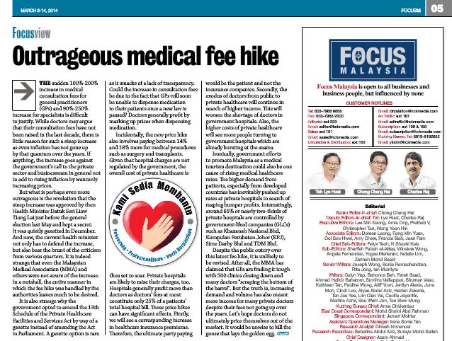 Focus Malaysia medical fee hike