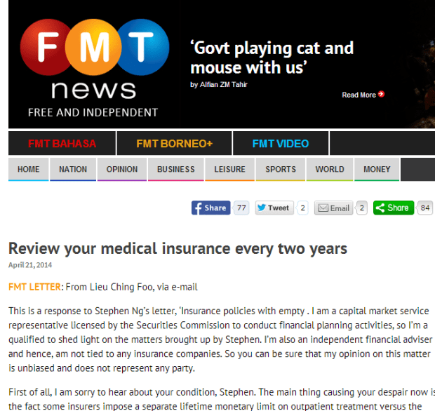 FMT Medical insurance limit