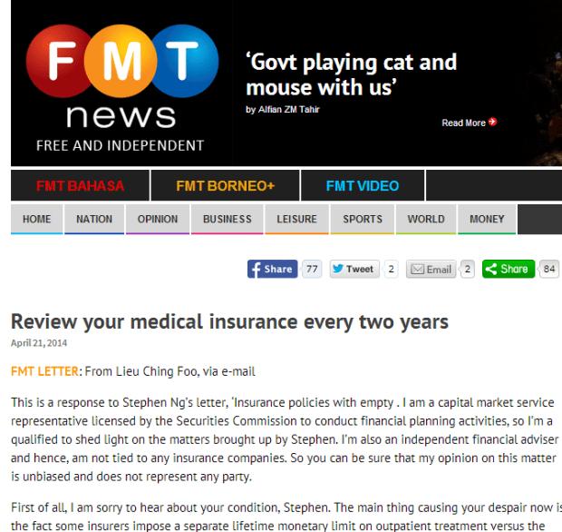 FMT Medical insurance limit