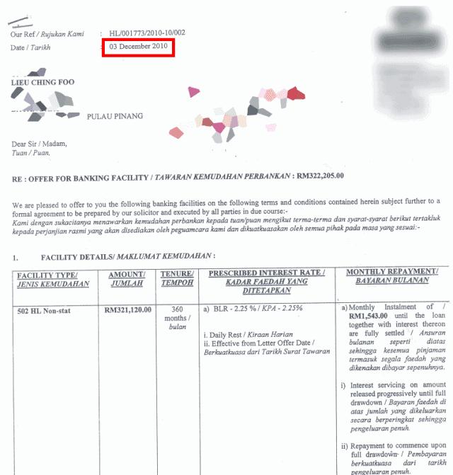 loan offer letter lcf original
