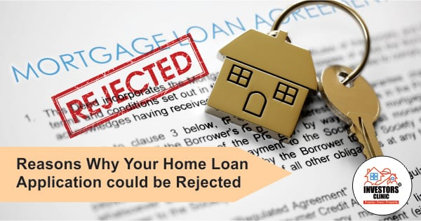 house loan rejected